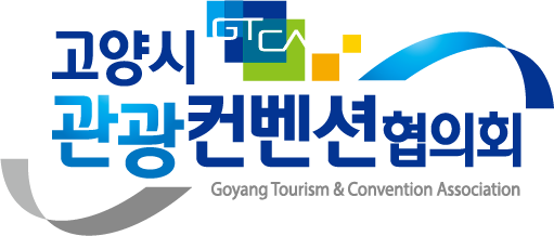 Goyang Tourism Convention Association